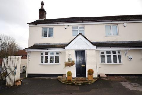 2 bedroom semi-detached house for sale - Ruxley Road Bucknall