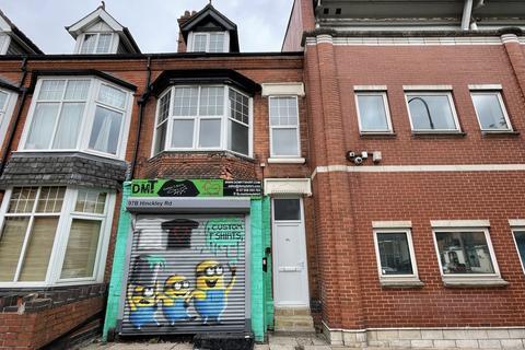 3 bedroom villa for sale - Hinckley Road, West End, Leicester
