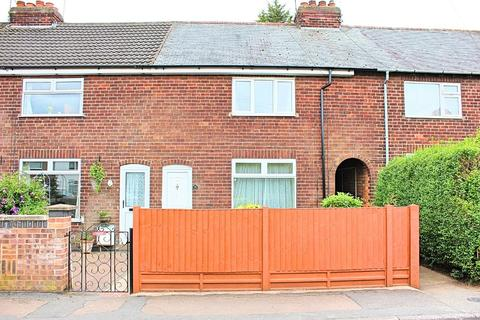 2 bedroom townhouse for sale - Florence Avenue, Wigston