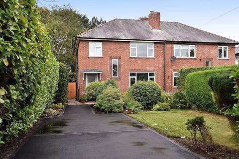 4 bedroom semi-detached house for sale - Warren Avenue, Knutsford