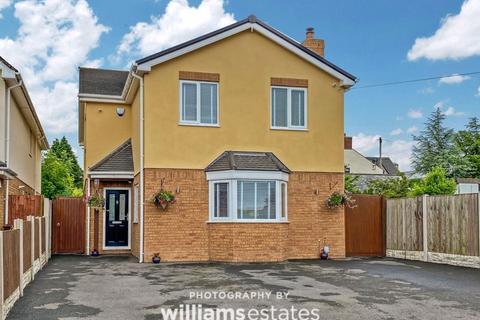 5 bedroom detached house for sale - Cwrt Gwyntog, Trelogan