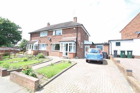 2 bedroom semi-detached house for sale - Tanhouse Avenue, Great Barr, Birmingham, B43 5AA