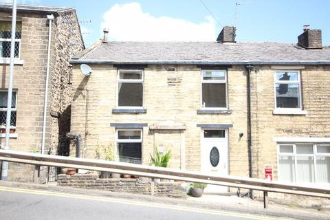 4 bedroom end of terrace house for sale - EDENFIELD ROAD, Norden, Rochdale OL12 7SP