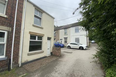 2 bedroom end of terrace house for sale - Sackerville Terrace, Killamarsh, Sheffield, S21 1EZ