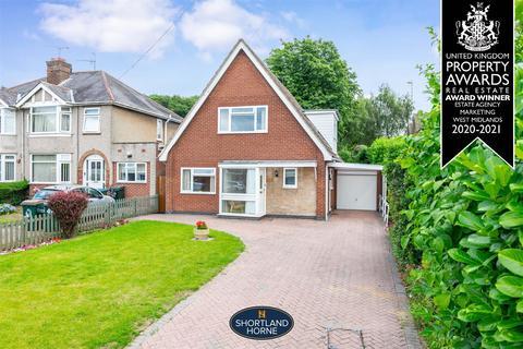 3 bedroom detached house for sale - Station Avenue, Tile Hill Village, Coventry