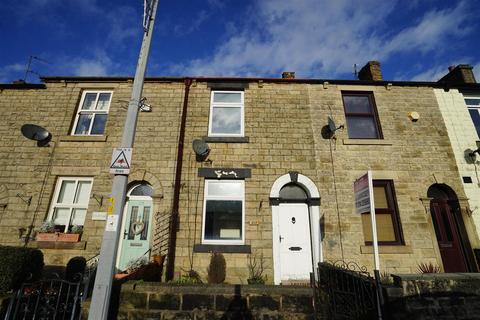 2 bedroom cottage for sale - Lee Lane, Horwich