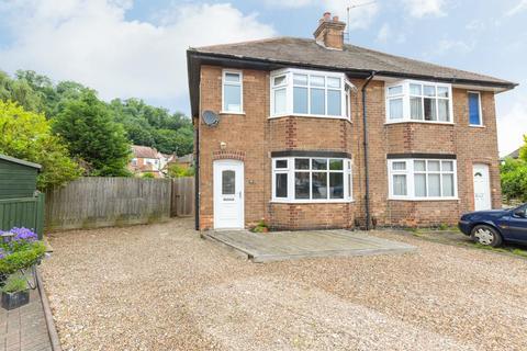 3 bedroom semi-detached house for sale - Farnsfield Avenue, Burton Joyce