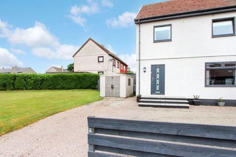 3 bedroom end of terrace house for sale - West Cairncry Road, Aberdeen AB16 5RE