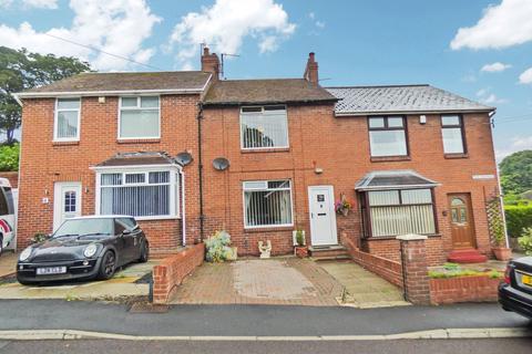 2 bedroom terraced house for sale - The Avenue, Axwell Park, Blaydon-on-Tyne, Tyne and Wear, NE21 5ND