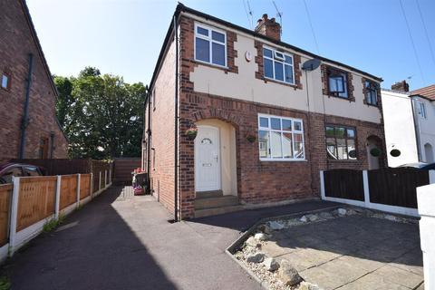 3 bedroom house for sale - Fraser Avenue, Penwortham, Preston