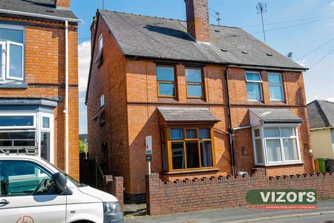 3 bedroom semi-detached house for sale - Mason Road, Headless Cross, Redditch