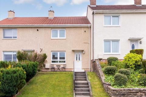 2 bedroom terraced house for sale - Dryburgh Hill, West Mains, EAST KILBRIDE