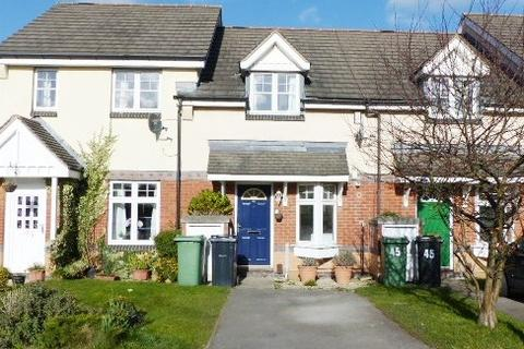 2 bedroom townhouse for sale - McLaren Fields, Bramley, Leeds LS13