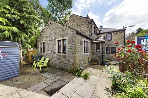 2 bedroom end of terrace house for sale - Pickles Lane, Bradford, BD7