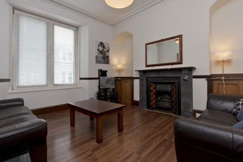 1 bedroom flat for sale - 34 Wallfield Crescent, Rosemount, Aberdeen, AB25