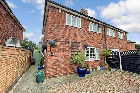2 bedroom semi-detached house for sale - Meadow Lane, North Hykeham, North Hykeham