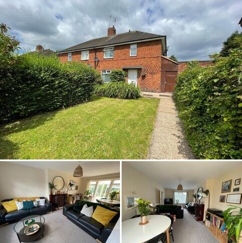 3 bedroom semi-detached house for sale - Wollaton Vale, Wollaton, Nottingham, NG8