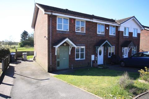 2 bedroom end of terrace house for sale - Hazelwood Close, Stoke-on-Trent