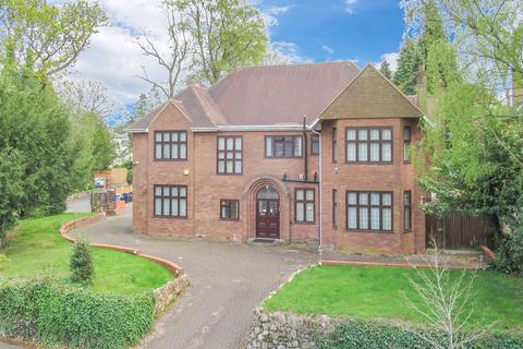5 bedroom detached house for sale - Arthur Road, Edgbaston, Birmingham