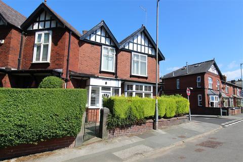 3 bedroom semi-detached house for sale - Harpers Lane, Smithills, Bolton
