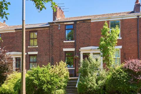 2 bedroom terraced house for sale - Lark Hill, Higher Walton, Preston