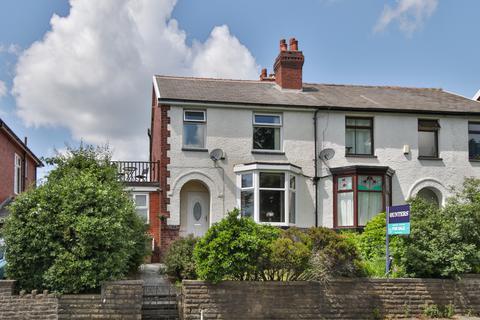 3 bedroom semi-detached house for sale - Wardle Road , Rochdale , OL12 9EL