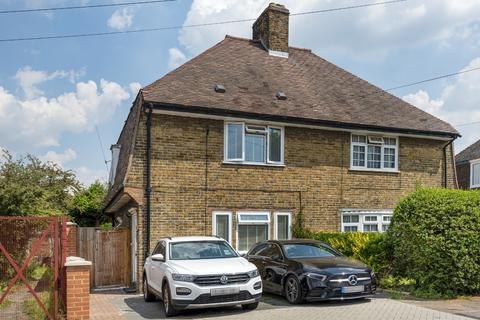 2 bedroom semi-detached house for sale - Brookehowse Road London SE6