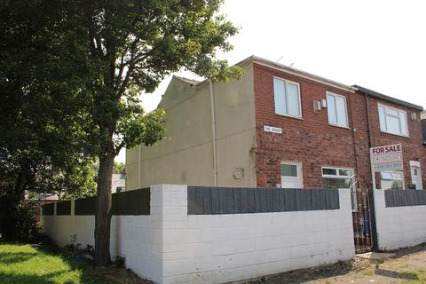 3 bedroom end of terrace house for sale - The Avenue, Hetton-le-hole, Houghton Le Spring, Tyne And Wear. DH5 9DH