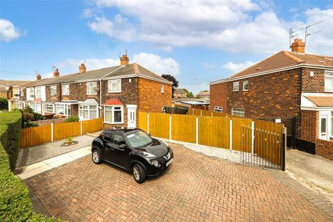 2 bedroom end of terrace house for sale - Wynburg Street, Hull, HU9