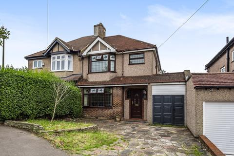 3 bedroom semi-detached house for sale - Elmhurst Road, London SE9