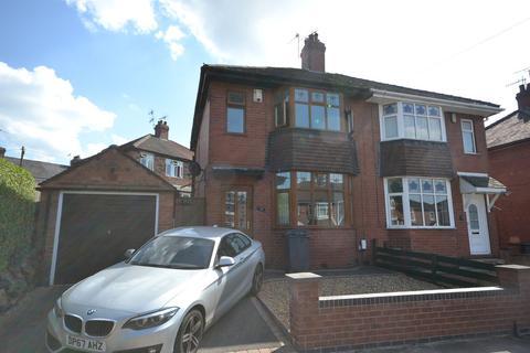 2 bedroom semi-detached house to rent - Northam Road, Hanley