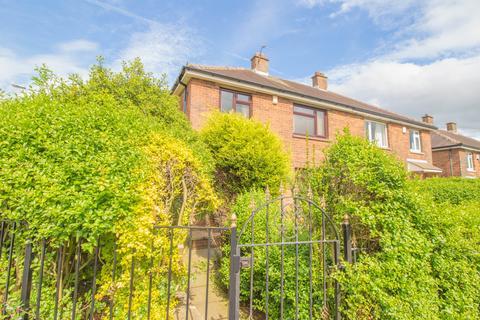 3 bedroom semi-detached house for sale - Meadway, Woodside