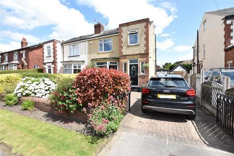 3 bedroom semi-detached house for sale - The Drive, Crossgates, Leeds, West Yorkshire