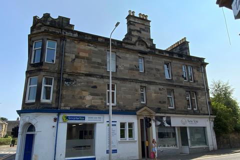 1 bedroom flat for sale - Victoria Road, Kirkcaldy, Fife, KY1