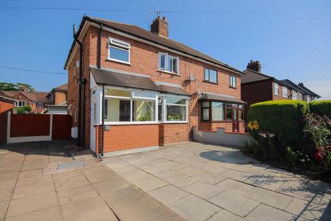 3 bedroom semi-detached house for sale - Stratford Avenue, May Bank, Newcastle