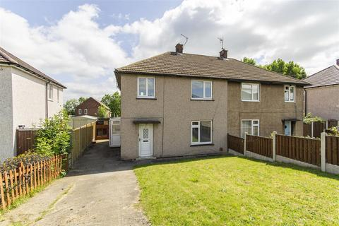 3 bedroom semi-detached house for sale - Mcmahon Avenue, Inkersall, Chesterfield