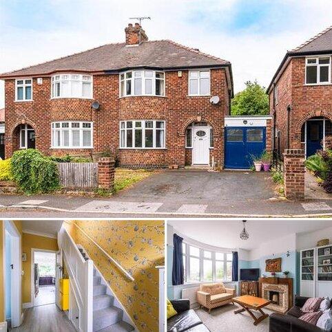 3 bedroom semi-detached house for sale - Trentholme Drive, York, YO24 1EL