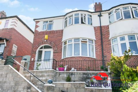 3 bedroom semi-detached house for sale - Inglewood Drive, Porthill, Newcastle