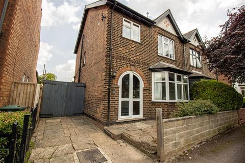 3 bedroom semi-detached house to rent - Stanley Road West Bridgford Nottingham