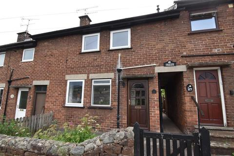3 bedroom house to rent - Drovers Terrace, Penrith