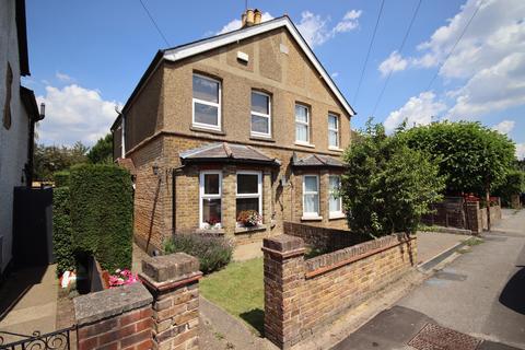 3 bedroom semi-detached house for sale - Eastfield Road, Burnham