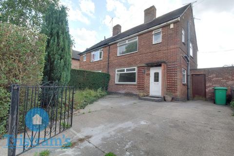 3 bedroom semi-detached house for sale - Radford Bridge Road, Nottingham, Nottinghamshire, NG8 1NN