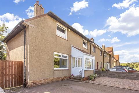 3 bedroom end of terrace house for sale - Old Glamis Road, Dundee, DD3