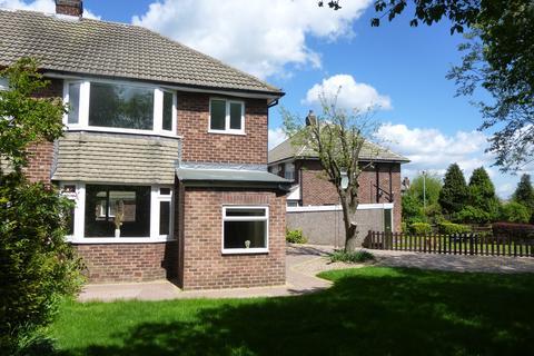 3 bedroom semi-detached house to rent - 32 Dean Park Drive, Drighlington, Bradford, BD11