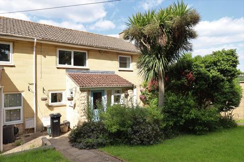 3 bedroom end of terrace house for sale - Hazel Grove, Bath