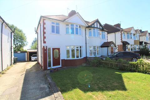 3 bedroom semi-detached house for sale - Auckland Road, Potters Bar