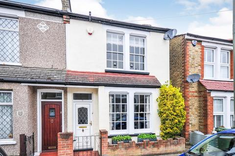 2 bedroom end of terrace house for sale - Foxbury Road, Bromley