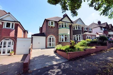 3 bedroom semi-detached house for sale - Edenhall Road, Quinton