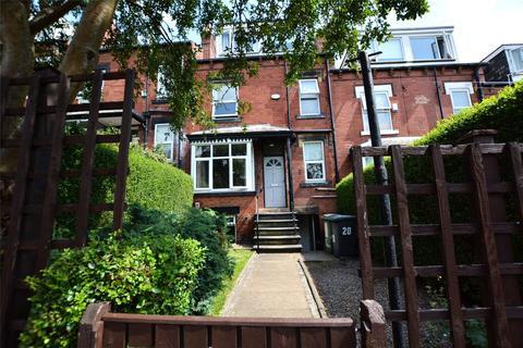 3 bedroom terraced house for sale - St. Anns Avenue, Leeds