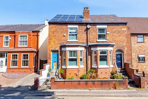 4 bedroom semi-detached house for sale - Stretford Road, Urmston, Manchester, M41